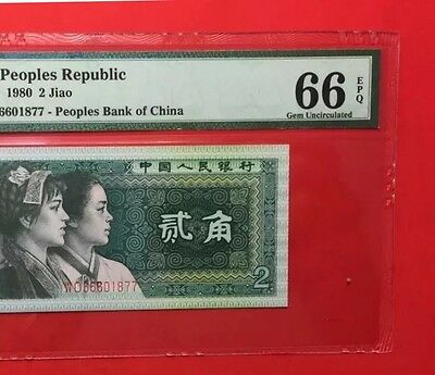 China-1980 Peoples Republic Note,2 Jiao Pmg 66 Gem Uncirculated-Epq.