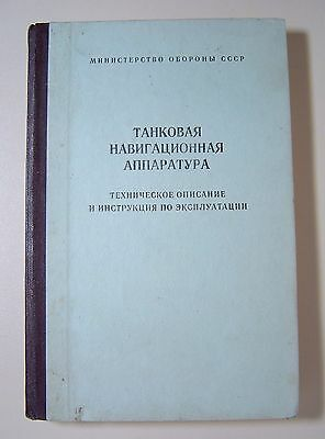 Russia Manual Navugation Equipment Tank soviet Red Army Thopography