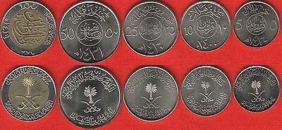 Saudi Arabia set of 5 coins: 5 - 100 halalah 1977-2015 UNC