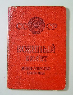 1963 Soviet military ID document army - USSR Red army