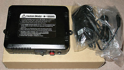 SAMSUNG M-1000BR CELL PHONE RETAIL SECURITY ALARM SYSTEM CONTROL BOX by Kumoh