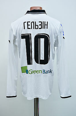 Olimpik Ukraine Match Un Worn Issue Football Shirt Jersey Puam #10 Gelzin