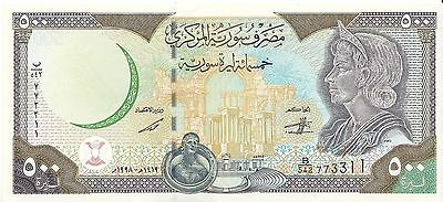 Syria, 1998 500 Pounds P110b  ((UNC))