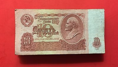 USSR -Bundle of cIrculated RUSSIAN 10 Rubles 1961.acceptable condition.