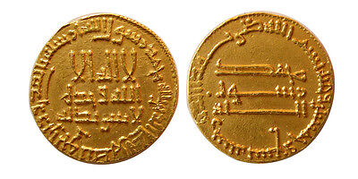PCW-IS616- ABASSID, temp. Al Mehdi. 158-169 H./ 775-785 AD. Gold. Lovely strike.