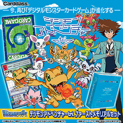 Digimon / Digital Monster Card Game Digimon Adventure tri. First memorial Set JP