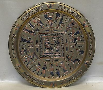 Stunning Antique Brass Tray w. Decorative Egyptian Deities & Hieroglyphics