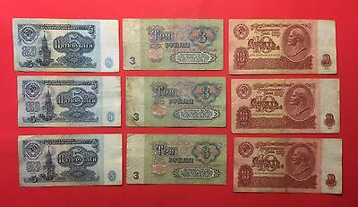 Ussr -Lot Of Circulated 9 Russian Notes(3 &5 &10 Rubles )1961.