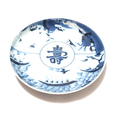 Antique #7 Chinese Longevity Hand Painted Blue and White Porcelain Plate