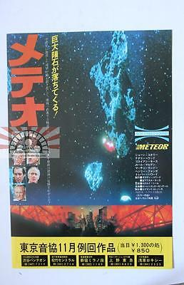 MCH29078 Meteor 1979 Japan Movie Chirashi Flyer Mini Poster Sean Connery