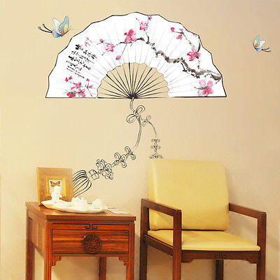 CHINESE CALLIGRAPHY Wallpaper Wall Decals Wall Sticker Decor Vinyl ...