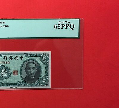 1940 China -UNCIRCULATED Central Bank of China 1 Chiao PMG 65 Gem note.