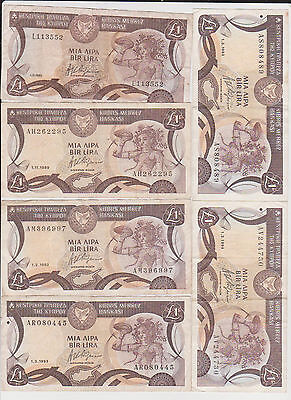 1982 - 1994 Cyprus 1 Pound Banknotes (6 Notes)