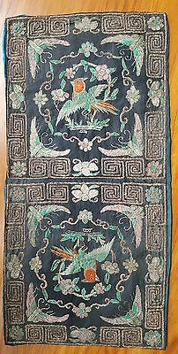 CHINESE SILK Embroidered Rank Badge? Double PANEL Embroidery