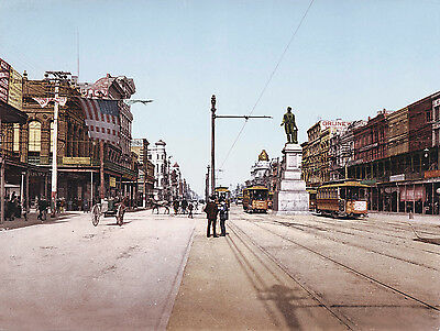 """Canal St. New Orleans 1900 Reproduction City Photo Print Parade 8.5"""" X 11"""" Art"""