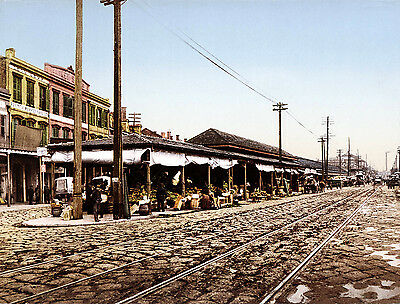 """New Orleans French Market 1900 Reproduction City Photo Print Parade 8.5"""" X 11"""""""