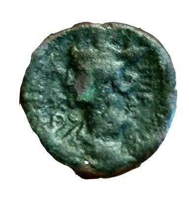 Unidentified Ancient  Coin. COUNTERSTAMPED 24 mm.  10.3 grams