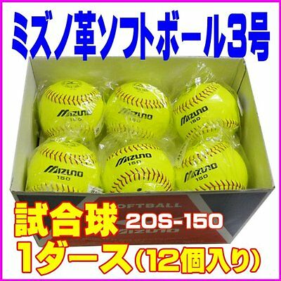 Mizuno Official Softball Ball for Game Ball 150 2OS15000 x12 Balls Japan F/S