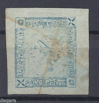 A.697 - Mauritius stamps,  1859, Stanley Gibbons 39, pen cancel