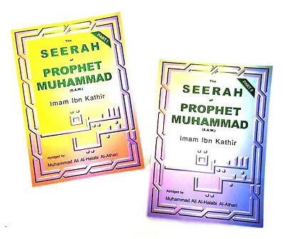 The Seerah of Prophet Muhammad (Pbuh) Part 1 and 2 (Paperback)