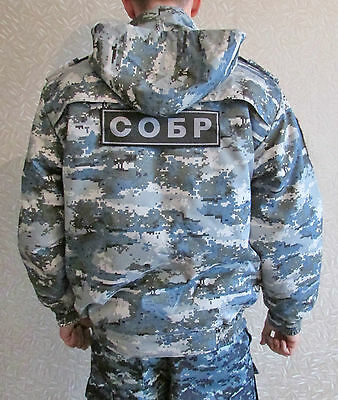 Genuine ALL Sizes Russian Police Spetsnaz SOBR Officer Uniform Bomber Jacket