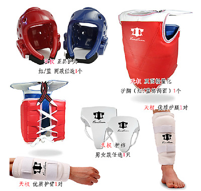 5 pcs Protector set Adult child Guard WTF helmet chest Head Unisex Taekwondo