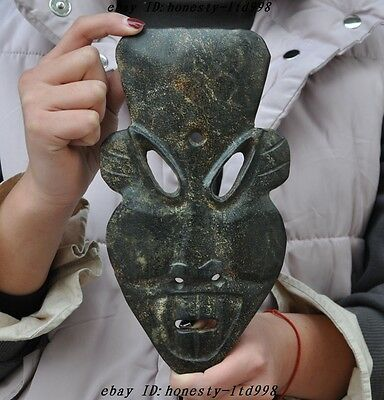 Antiques Chinese Hongshan cultural old jade hand-carved Exorcism Beastface Mask