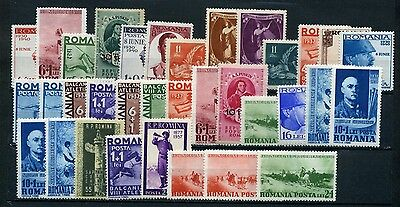 Romania Lot Of Mnh Stamps Yv. €. 135,00   Lnt593