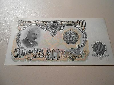 Vintage 1951 Bularia 200 Leva Abecta Neba Bank Note AU Condition