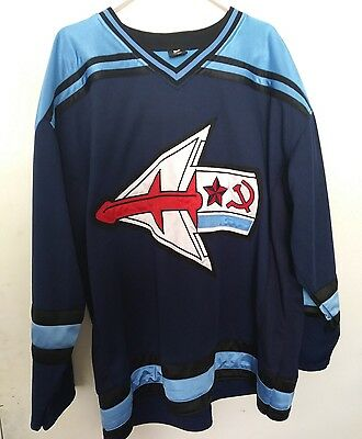 ODD Russian Embroidered ICE Hockey Jersey #7 JOHNSON GAME WORN(?) MISSILE(?) L