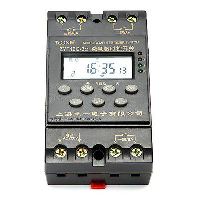 ZYT16G-3a 220V Din Rail Waterproof  Multi Channel Automatic Programmable Timer S