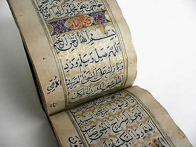 Antique islamic manuscript, Koran, islamic book.
