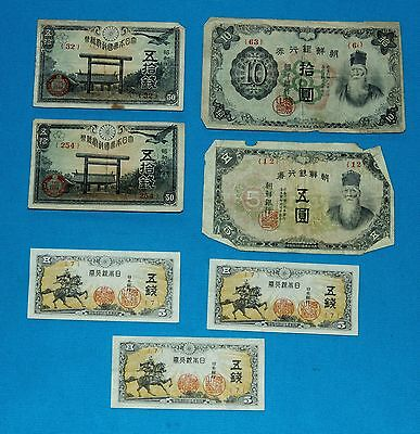 Japanese Paper Money Bills , Vintage 5, 10, 50 Bank Note Currency