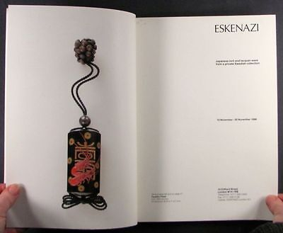 Japanese Antique Lacquer & Inro - Private Swedish Collection @ Eskenazi Gallery