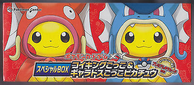 Pokemon Card XY Magikarp Gyarados Cosplay Pikachu Special Box Sealed Japanese