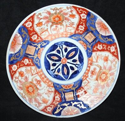 "Antique Hand Painted Blue/Red Imari 8 1/4"" Plate - vgc"