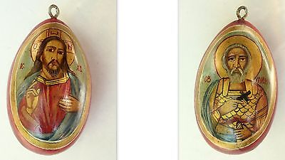 Antique Russian Christian Orthodox Easter Hand Painted Wood Egg Icon Jesus