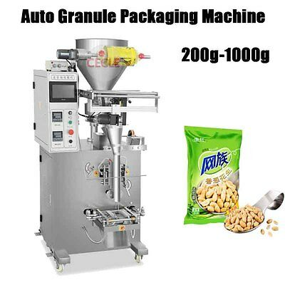 200-1000g Powder Particle Subpackage Device Spices Weighing and Filling Machine
