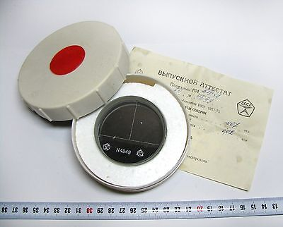 USSR Optical Flat Parallel- Top 60mm (Flatness 0.07/0.02µm) Metrology Planglas
