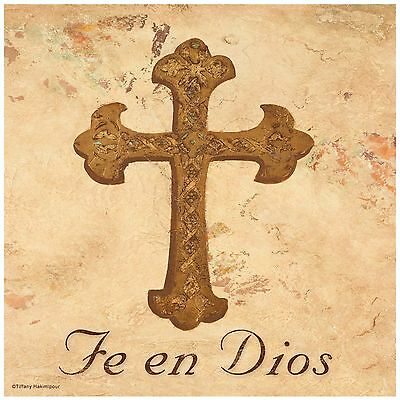 Thirstystone Occasions Trivet Fe En Dios Cross Multicolor New