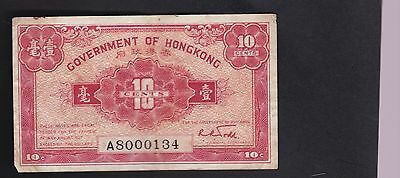 Hong Kong, war time issue 10 cent note circa 1943