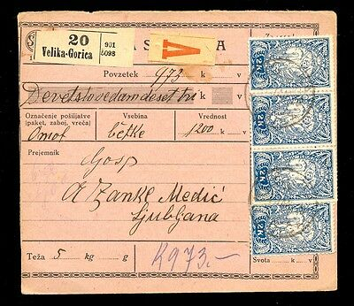 Slovenia – Chain Breakers (Verigari) On Parcel Card Sent From Velika Gorica To L