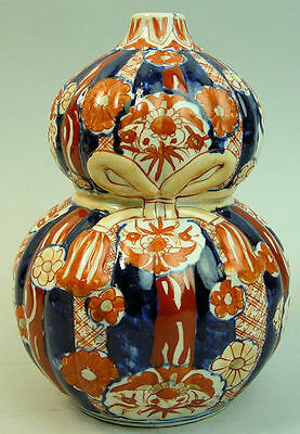Antique Japanese Imari Arita Porcelain Double Gourd Vase C.1890