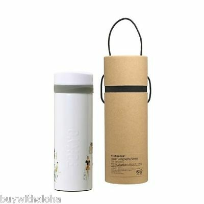 Starbucks Japan 2016 New Geography Series TOKYO Stainless Bottle with Case