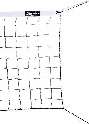 Mikasa VBN-2 Competition Volleyball Net New