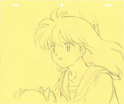 Anime Genga not Cel Inuyasha 2 pages #25