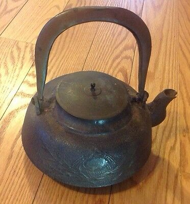 CHINESE TEAPOT  BRONZE Embossed Designs Crab Old Antique Nice!