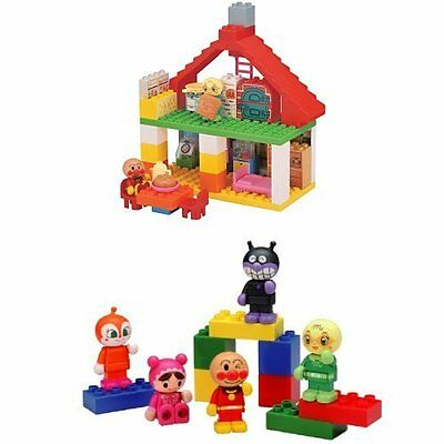 New Blocklabo Anpanman Bakery And Lovely Houses W Storage Box & Friends Figures