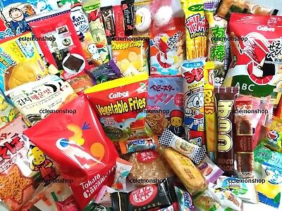 55pcs ^^ Random Global Snack Candy Chip Chocolate biscuit sweets korean japanese