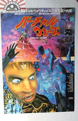 MCH29107 The Lawnmower Man 1992 Japan Movie Chirashi Flyer Mini Poster